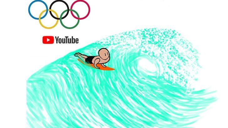 """东京 2020 年奥运会冲浪地点和电影""""Tsurigasaki Beach"""" 日本冲浪者称之为""""Shidashita"""""""