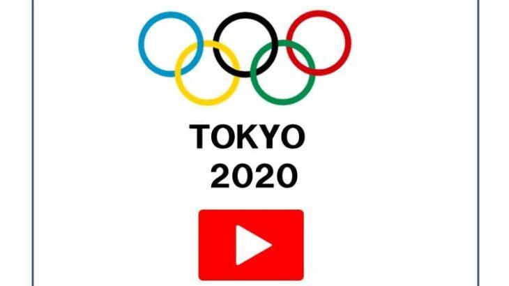 Video de surf olímpico de Tokio gratuito sin cortes